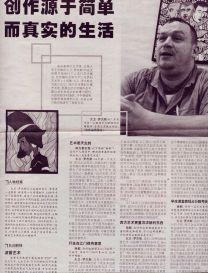 Jiangmen Daily 2007