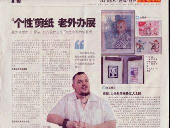 South Metro News 2010